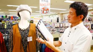 衣料品部門の業務内容
