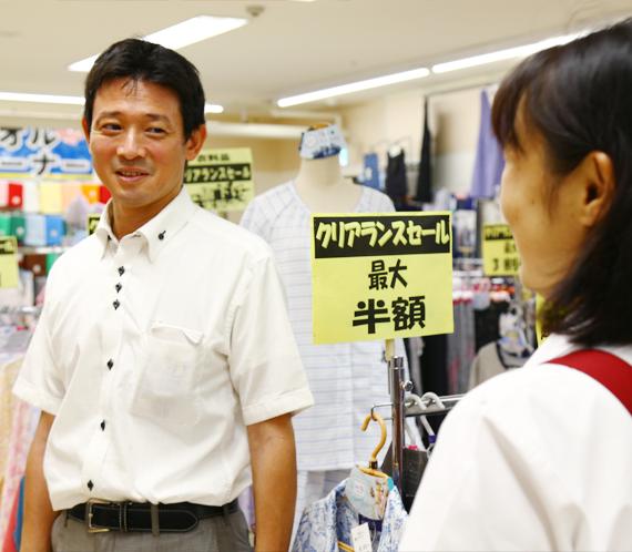 衣料品部門インタビュー1