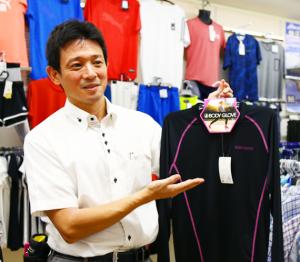 衣料品部門インタビュー2